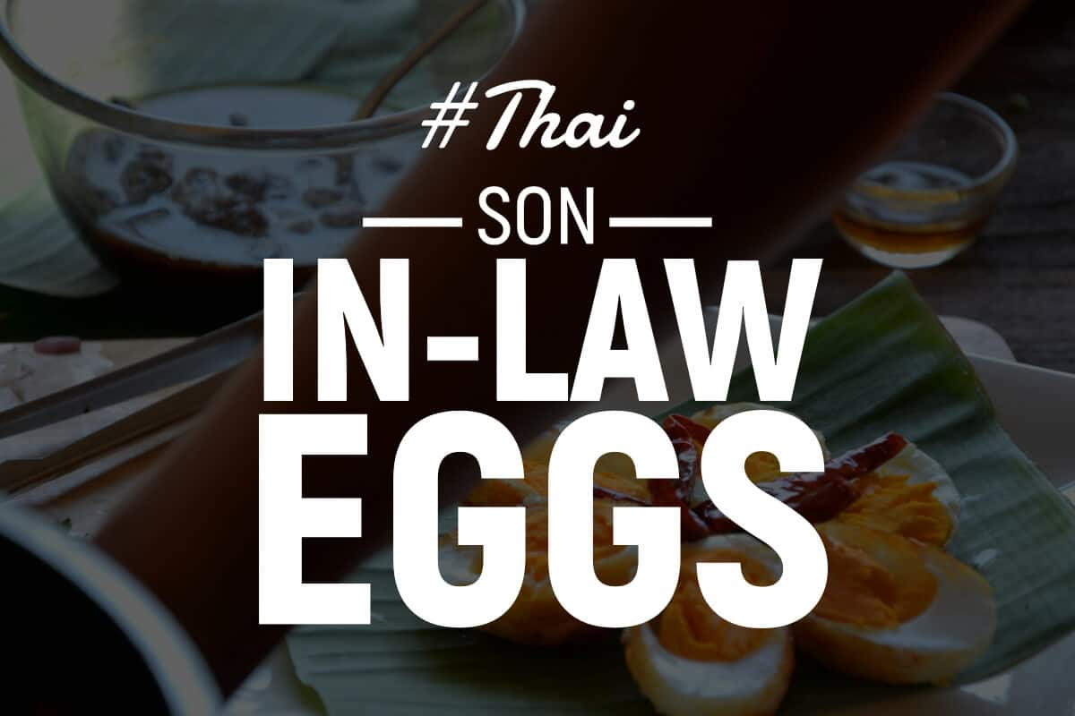 thai son in law eggs recipe